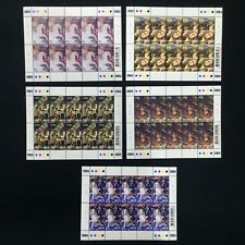 2003 Malta St. George Paintings Sheet of 10 Stamps Unmounted NH #1254