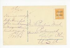 Turkey Stamp Overprint—RPPC Chechzade Bachi CONSTANTINOPLE French Occupation '22
