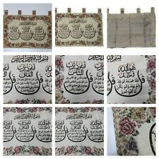 Islamica Materiale Placca Handmade Arabo Calligrafia da Parete Decorativi Da