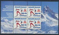 Grönland Block 5 postfrisch ....................................................