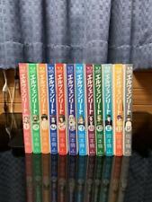 Used  Elfen Lied Manga vol.1-12 Full Lot Set Comic Japanese Edition