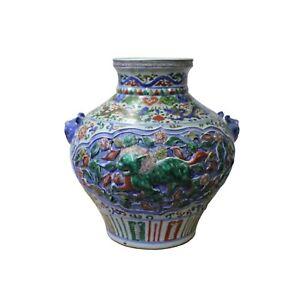 Handmade Ceramic Multi Color Dimensional Foo Dog Vase Jar cs4250