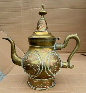Vintage Indian Brass & Copper Artisan Made Teapot -Lid Needs Re-Attaching