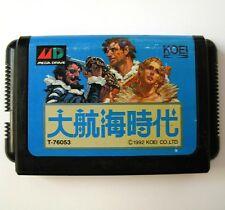 Very Rare UNCHARTED WATERS (JAP version) Megadrive / Game for Sega Mega Drive