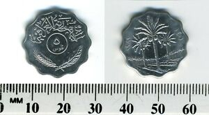 Iraq 1981 (1401) - 5 Fils Stainless Steel Coin - Palm trees divide dates