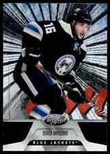 2011-12 Certified Hot Box Ilya Bryzgalov #110