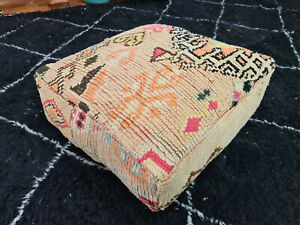 Moroccan Handmade Wool Floor Cushion 7'8x23'6 Floral Colorful Berber Floor Pouf