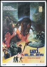 R496 Gnaw: Food Of The Gods Ii Thai poster 1989 cool art of giant rat attacking