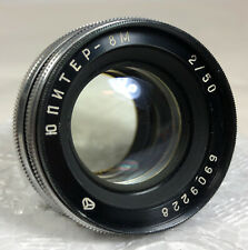 Jupiter 8M ЮПИТЕР-8M 50mm f2 MF Nikon Contax S mount 88% condition