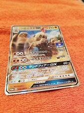 PokemonCard Palossand GX 104/SM-P Pokemn Card GYM Promo Japanese
