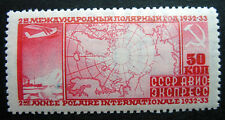 Russia 1932 C34 MNH OG Russian International Polar Year Airmail Issue $160.00!!