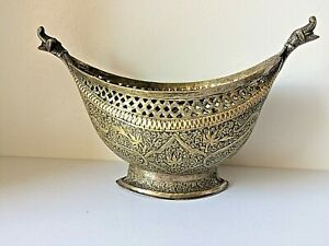 ANTIQUE ISLAMIC BRASS OPEN WORK ENGRAVED CHASED KASHKUL