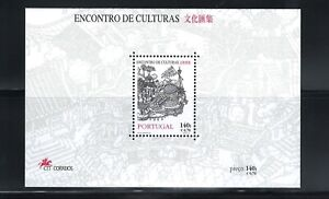 Portugal  Stamps | 1999 | Macau Macao Cultural Exchange| #2638 MNH