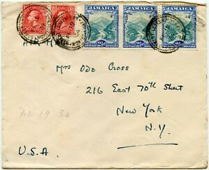 JAMAICA STREET LETTER BOX CANCELS 1934 to NEW YORK 9 1/2d FRANKING