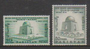 Pakistan - 1964, Mausoleum set - MNH - SG 216/17