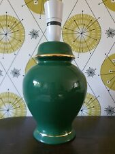 Vintage Small Green and Gold Ginger Jar Urn Ceramic Table Lamp