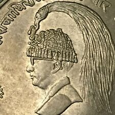 "1968 NEPAL Silver  10 RUPEES Coin, UNC  ""MAHENDRA BIR BIKRAM"". FAO, 15.6g."