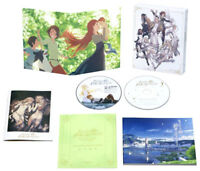 DHL) Maquia: When the Promised Flower Blooms Premium Limited Edition Blu-ray Set