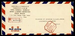DR WHO 1992 CHINA PRC FUZHOU REGISTERED AIRMAIL STAMPLESS POSTAGE DUE  g18360
