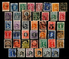 CHILE: CLASSIC ERA STAMP COLLECTION