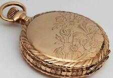 ORNATE 1895 antique ELGIN HUNTING CASE POCKET WATCH - EXCELLENT CONDITION