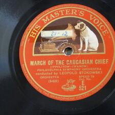 78rpm MARCH OF THE CAUCASIAN CHIEF / GLASUNOUNOV DANSE ORIENTALE