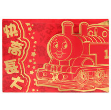 THOMAS NEW YEAR RED POCKET ENVELOPE (10 RED POCKETS)110286