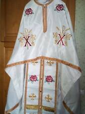 Greek and Romanian Style Embroidered Orthodox Priest Vestment
