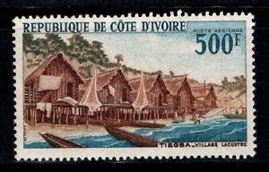 Côte d'Ivoire 1968 Mi. 333 MNH 100% Buildings