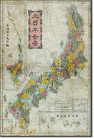 Vintage Map of Japan From 1880 Photo Print Poster Gift Old Ancient Historic