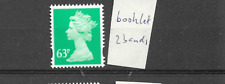 1996 MNH Great Britain Mi 1641 from booklet. 2 phosphor bands