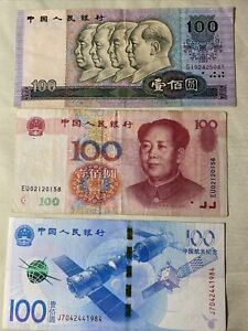 china 100 yuan 1990 1999 2015 Lot Of 3
