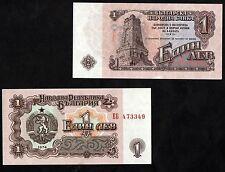 BANCONOTA BULGARIA 1 AEBA UNC FIOR DI STAMPA BANKNOTE Cartamoneta