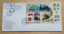 1997 Hong Kong Last Day under UK Classics SS FDC 香港回归中国前夕经典邮票小型张首日封