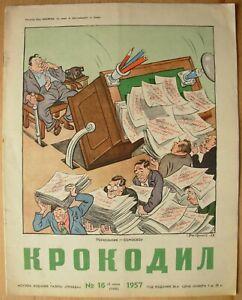 16/ 1957 Magazine KROKODIL Russian Soviet poster Humor Satire USSR cold war