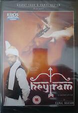 HEY RAM - NEW ORIGINAL EROS BOLLYWOOD DVD - Kamal Haasan & Shah Rukh Khan.
