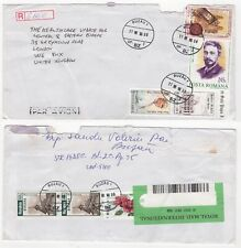 1999 ROMANIA Registered Air Mail Cover BUZAU to LONDON GB