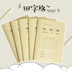 5pcs Chinese exercise book for character practicing writing  Tian Ge Notebook