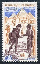 STAMP / TIMBRE FRANCE OBLITERE N° 1731 HISTOIRE DE FRANCE EXPEDITION EGYPTE