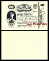 Russie - 2x  100 Gold Roubles - Edition 1928 - 1929 - Reproduction - 16