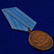 """Russian AWARD ORDER BADGE pin insignia - """"For the salvation of drowning"""" Russia"""