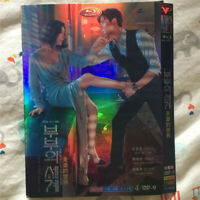 2020 Korean drama:The Married Life,The World of the Married HD DVD English Subti