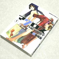 MACROSS THE FIRST Manga Book #01 Haruhiko Mikimoto Anime Valkyrie Robotech Mint