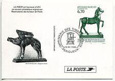 ENTIER POSTALE DU N° 3014 TRESOR DE NEUVY EN SULLIAS BRONZE GALLO ROMAINS 1996