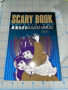 Kazuo Umezu Scary Book volumes 1-3