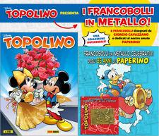Supertopolino N° 3382 + Raccoglitore Francobolli + 1 Francobollo - Disney Panini