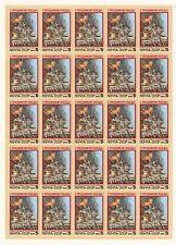 USSR 1989..SHEET n°YT: 5619...7,50€..WORLD WAR 2, VICTORY DAY