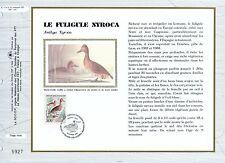 FEUILLET CEF / DOCUMENT PHILATELIQUE / LE FULIGULE  1993 VILLARS LES DOMBES
