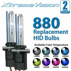 XtremeVision 881 HID Xenon Replacement Bulbs - 4300K 5000K 6000K 8000K 10000K