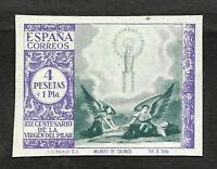 SPAIN  CAT. YVERT 703 a IMPERFORED PILAR VIRGIN MNH  VF !!!